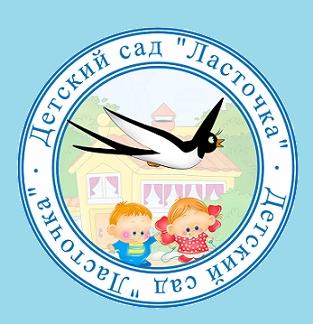 Mail dou lastochka 8 @ yandex ru сайт 1941 maam ru